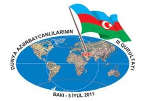 http://azerbaijans.com/uploads/diaspora-gerb.jpg