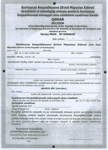 http://azerbaijans.com/uploads/sened.jpg